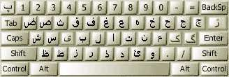 Farsi Keyboard XP