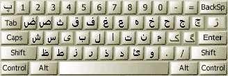 Farsi Keyboard XP