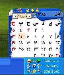 Farsi Calendar v2.5.1