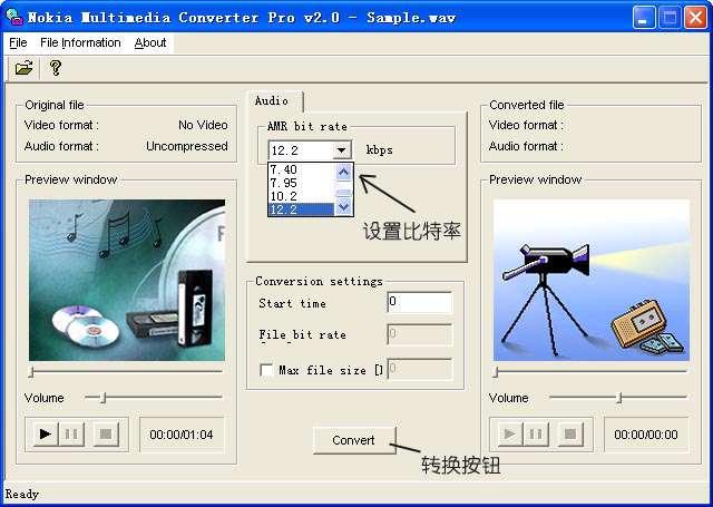 Nokia Multimedia Converter 2.00