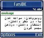 Nia English-Farsi Dictionary SymbianOS