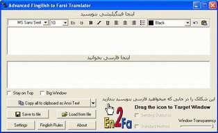 En2Fa Translator 0.3.5