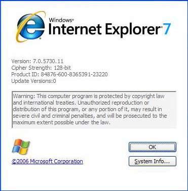 Internet Explorer 7.0.5730.11 Final