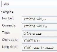 Persian Calendar v2.0