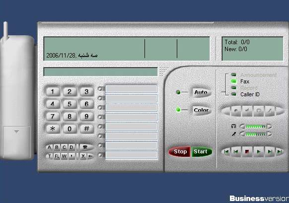 Venta Fax & Voice 5.7 Business Edition