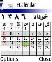 Farsi Calendar 2.0 Java