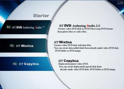 HT DVD Authoring Studio 2.0