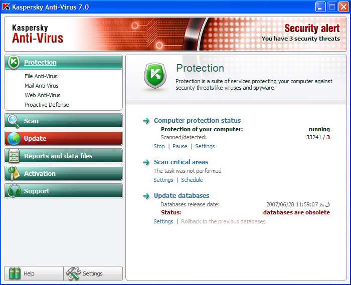 Kaspersky Anti-Virus 2007 7.0.0.125