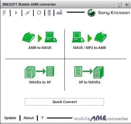 Mobile AMR converter 1.5.0