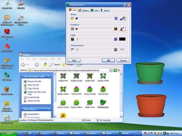 DesktopPlant 2.2.7