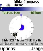 Qibla Compass Java 1.0