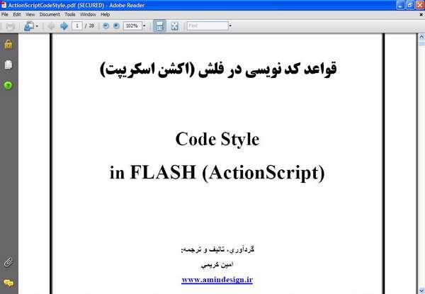 آموزش فارسی قواعد کد نویسی در فلش (اکشن اسکریپت)