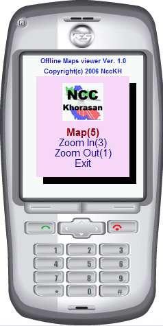 نقشه شهرستان چنارن برای موبایل