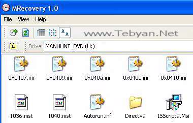 MRecovery 1.1 (نسخه جدید)