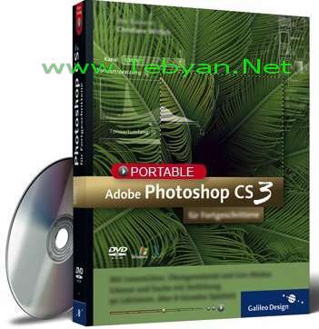Portable Adobe Photoshop CS3 10.0