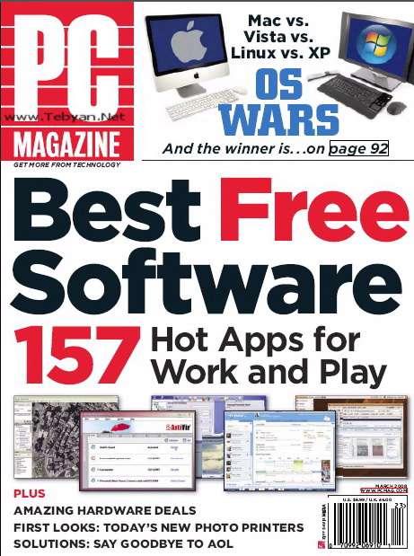PC Magazine March 2008