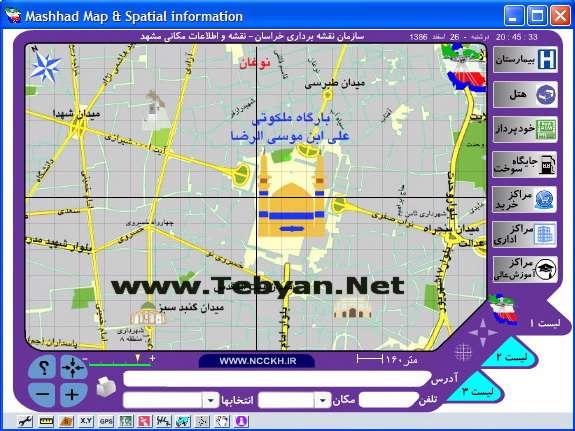 نرم افزار اطلاعات مكانی شهر مشهد