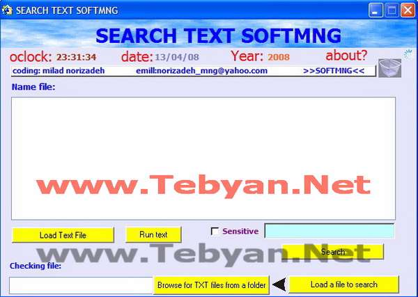 Search text SoftMNG