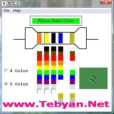 برنامه رمزگشای رنگ مقاومت الکتریکی (جدید)