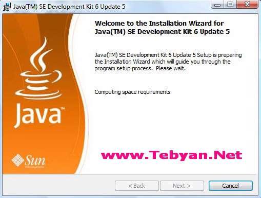 JDK 6 Update 5