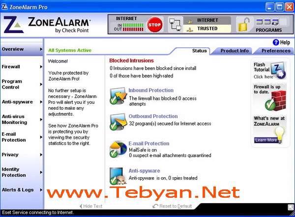 ZoneAlarm 7.0.473.000 Pro