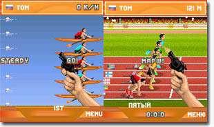 Summer Games 2008