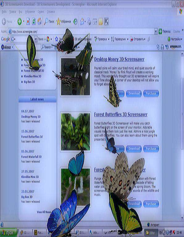 Desktop Butterflies 3D Screensaver 1.0