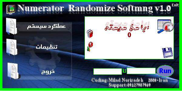 Numerator Randomize Sofmng v1.0