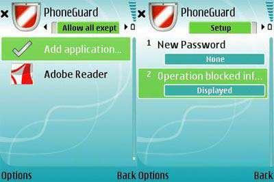 Psiloc Phone Guard v1.01