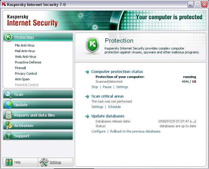 Kaspersky Anti Virus Mobile v2.0.32b (نسخه موبایل)