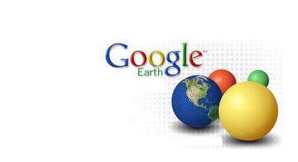 Google Earth Pro 4.2.0205