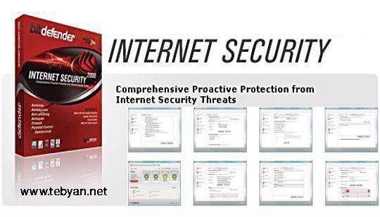 به روز رسانی Bitdefender Internet Security 2009 ( نیمه دوم دی ماه )