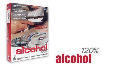 نرم افزار رایت و شبیه ساز Alcohol 120% 4.0