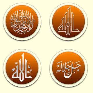 آیکن هایی با طرح اسلامی