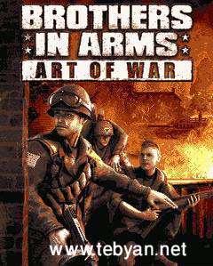 بازی Brother In Arms