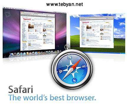 Safari 3.1.2