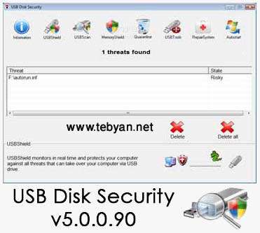USB Disk Security 5.0.0.90