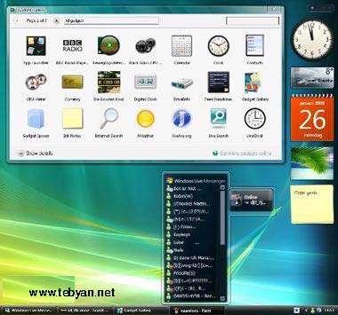 سایدبار ویندوز ویستا در ویندوز XP