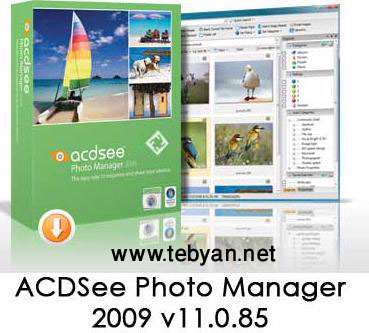 ACDSee Photo Manager 2009 v11.0.85