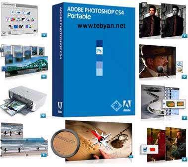 Adobe Photoshop CS4 11.0  (نسخه فوق فشرده و بدون نیاز به نصب)