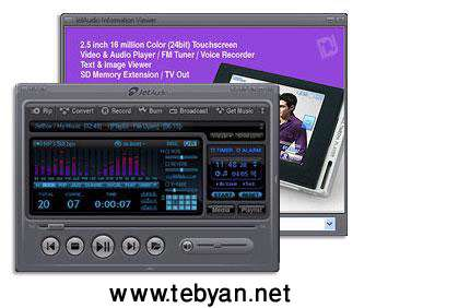 JetAudio 7.1.8 Plus VX