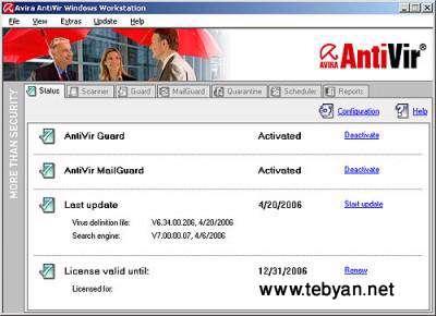 به روز رسانی Avira Antiviris (نیمه اول بهمن ماه )