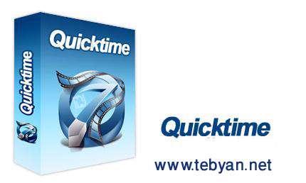 Quicktime Pro 7.4.0