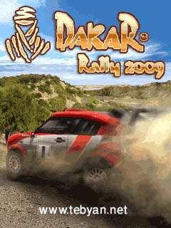 بازی  Dakar Rally 2009