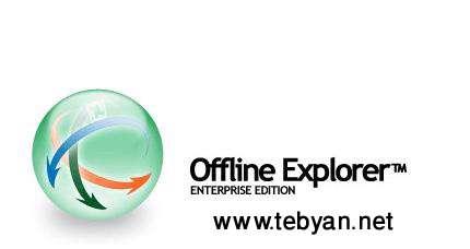 دانلود تمام محتویات یک سایت با Offline Explorer Enterprise 5.0.3771