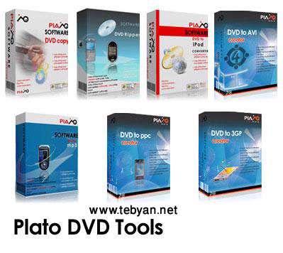 Plato DVD Tools
