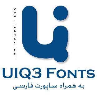 فونت برای گوشی های UIQ3