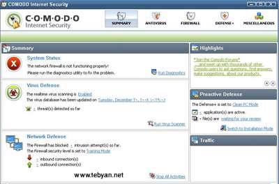 COMODO Internet Security 2009 (ویندوزهای 64 بیتی)