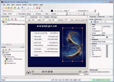Watermark Master v2.2.8