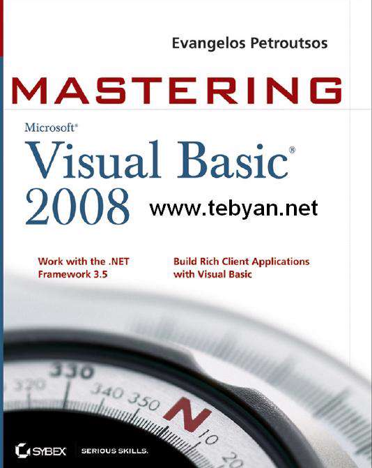 Sybex Mastering Microsoft Visual Basic 2008